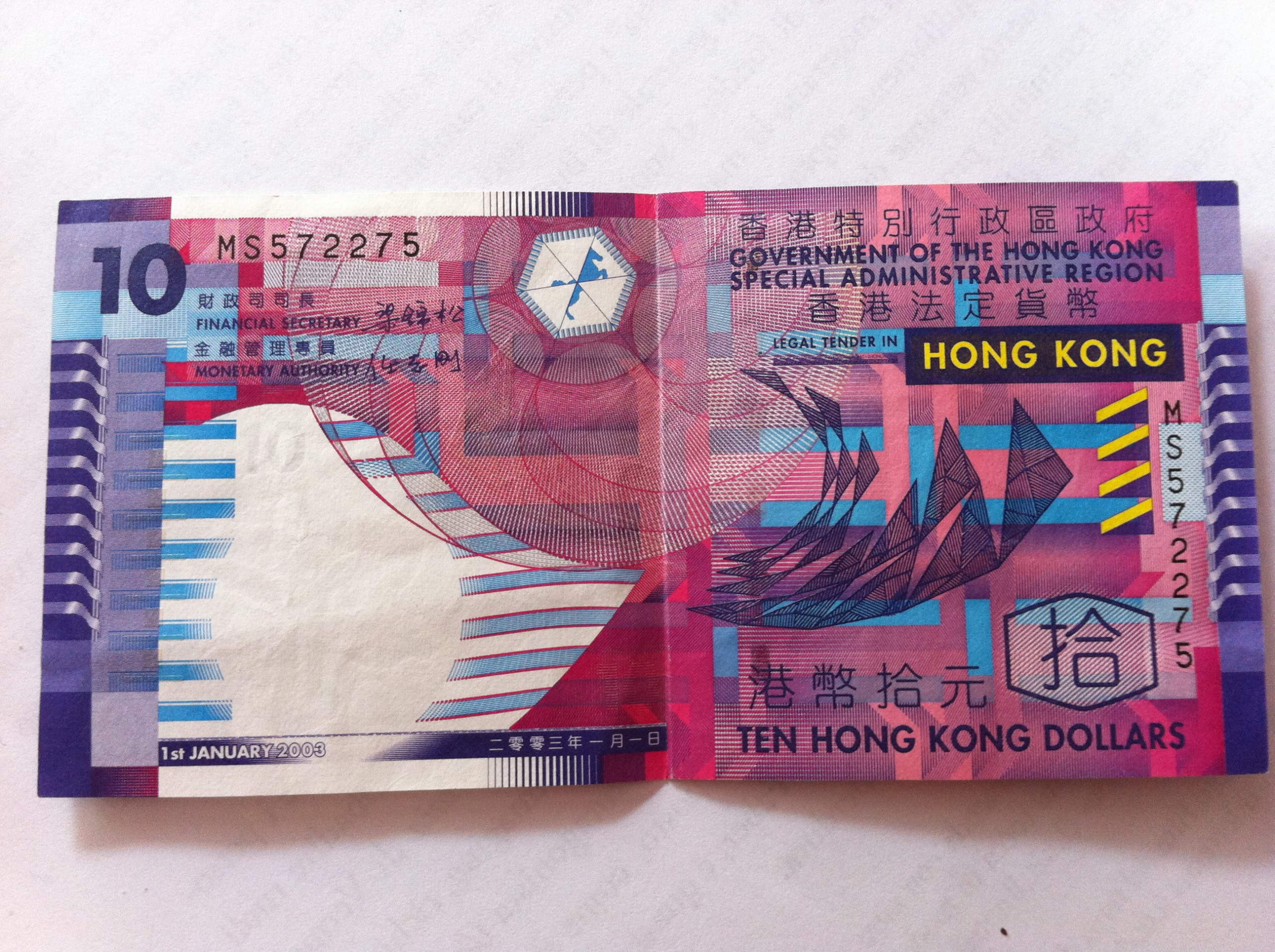 10 dollari hong-kong