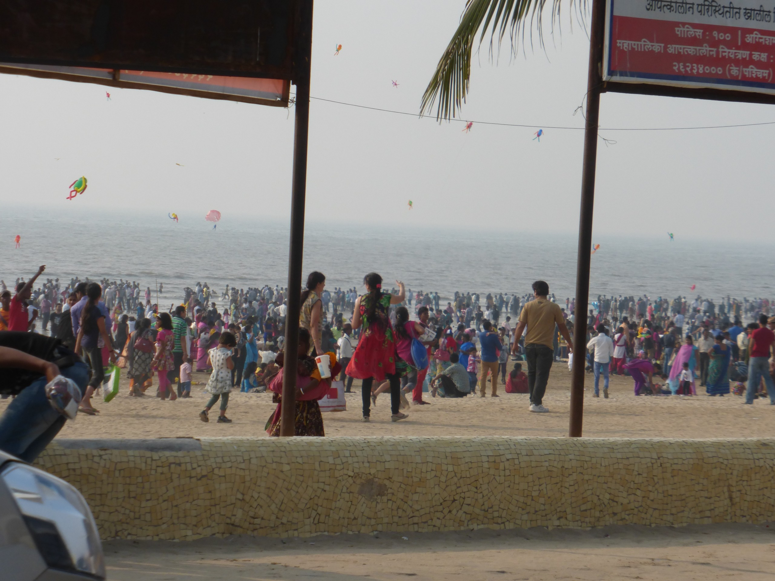 spiaggia di Juhu
